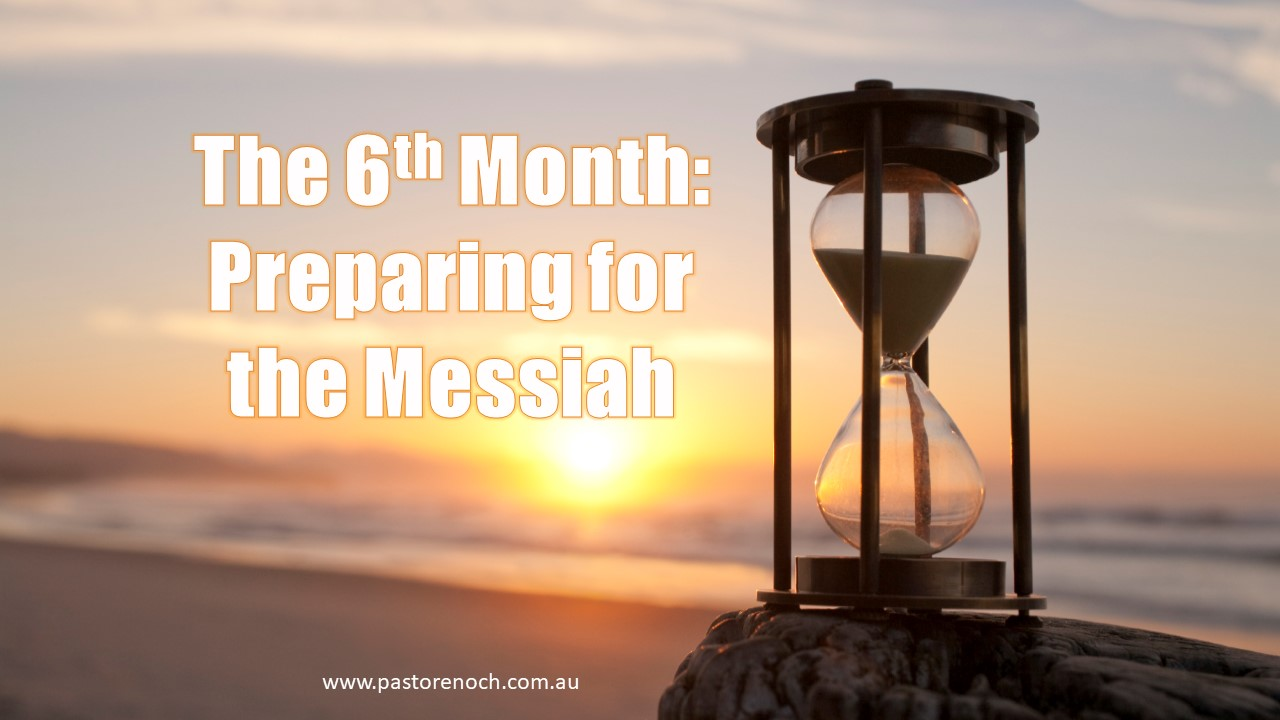 End Times and the Jewish Calendar - the Month of Elul