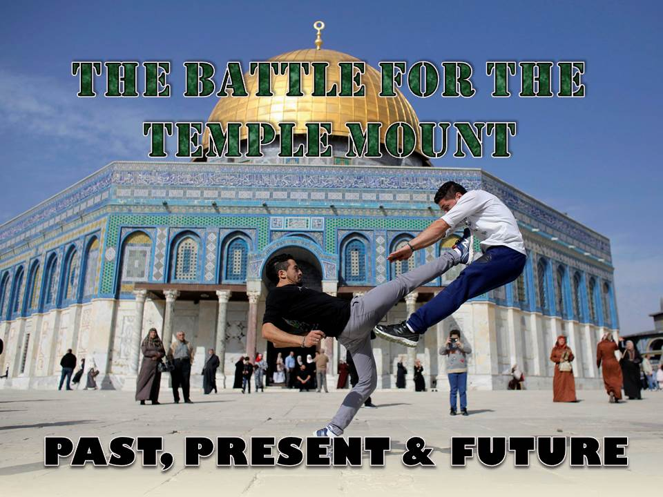 Hanukkah and the Battle for the Temple Mount 1/4