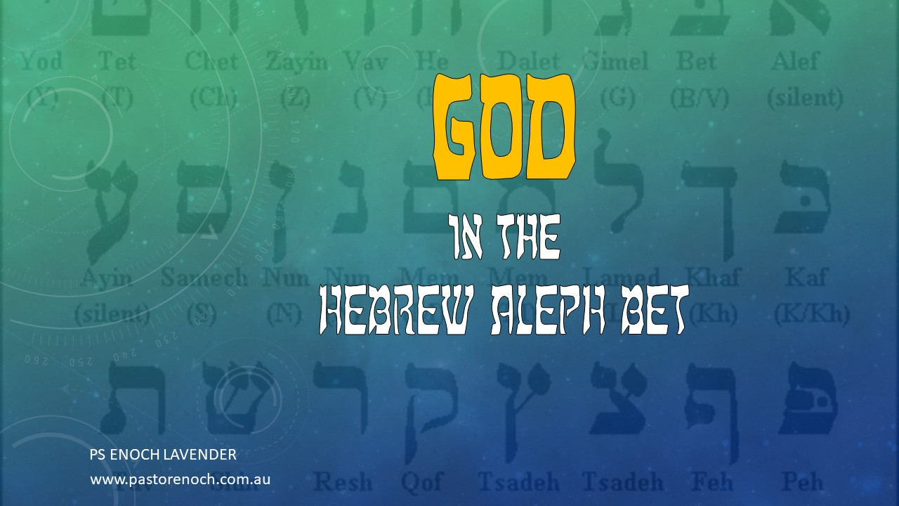 God revealed in the Hebrew Aleph Bet